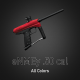 GOG enmey 50 caliber feature image